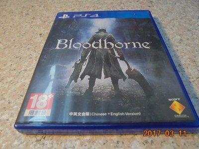 PS4 血源詛咒 Bloodborne 中文版 直購價600元 桃園《蝦米小鋪》