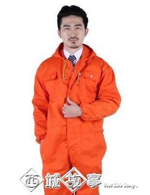 季長袖透氣連體衣勞保工作服汽修維修噴漆防塵耐磨大碼套裝男女