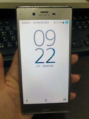 Sony Xz 中古機 二手機 f8332