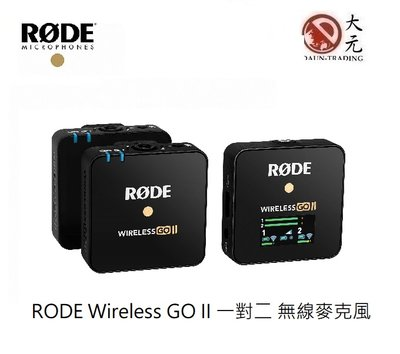 *大元 台南*【正成公司貨 現貨】澳洲 RODE Wireless GO II 無線麥克風 1對2