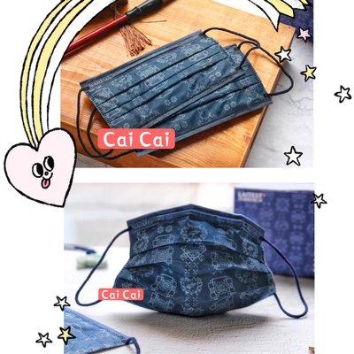 萊爾富藍絲綢/藍色絲綢/絲綢之路/藍絲綢潔淨口罩
