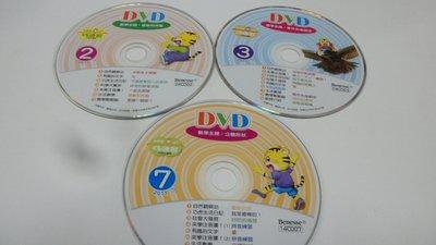 紫色小館-63-5----------小朋友巧連智 中班生.{2011.2.3.7}