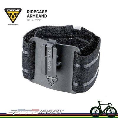 【速度公園】Topeak 手機手臂綁帶 慢跑手機座 三鐵 路跑 Ridecase Armband TC1027 台中市