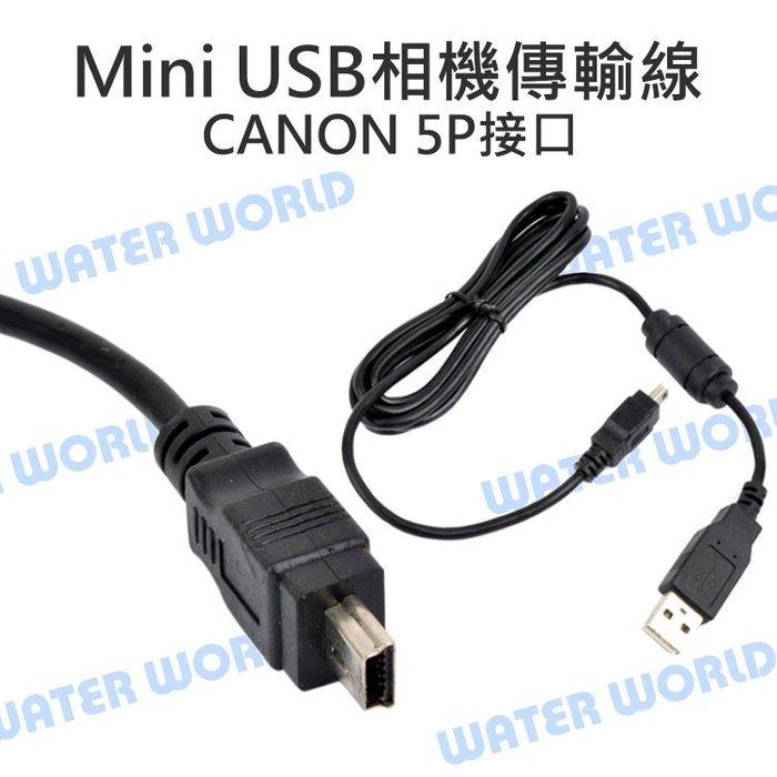 【中壢NOVA-水世界】CANON Mini USB T型 5Pin 相機 傳輸線 EOS G系列 A系列 單眼 類單眼
