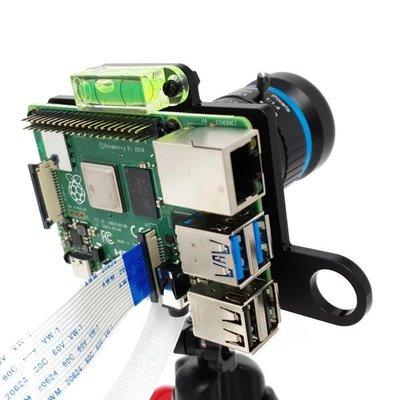【莓亞科技】樹莓派4B/3B+高畫質攝影鏡頭組合面板套件(含稅現貨NT$188)