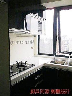 台北廚具/LG人造石/人造石檯面/石英石/賽麗石/收納櫃/櫻花G-2820G兩口玻璃爐/櫻花Q-7560 /阿源廚具工廠
