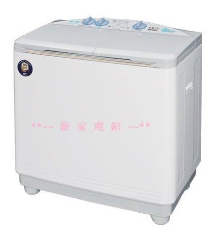 *~新家電錧~*【SANLUX台灣三洋】[ SW-1068 ] 10公斤 雙槽洗衣機【實體店面】
