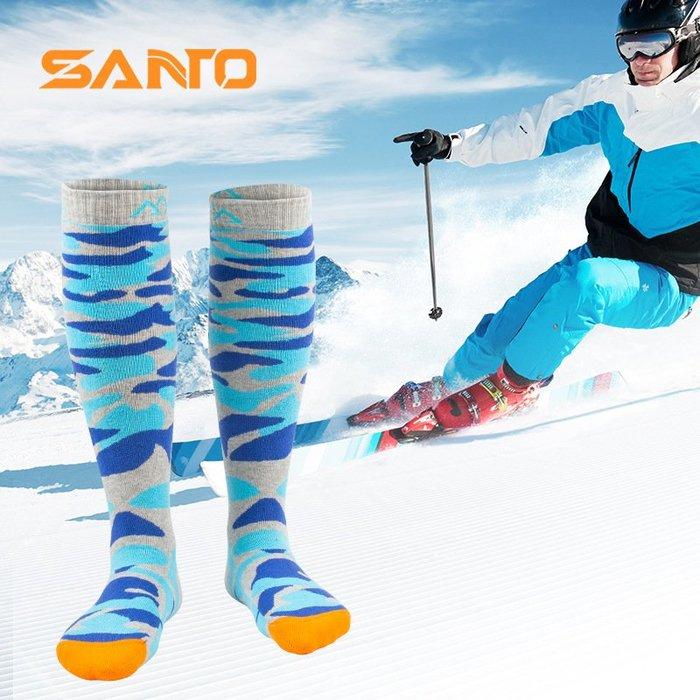 [庫木]2001現貨7-11全家快速到貨韓國運動襪羊毛襪登山襪加厚山拓戶外襪 冬季保暖滑雪襪 運動襪 吸濕排汗加厚襪 長