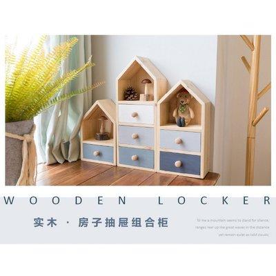日式雜貨實木置物架 居家zakka桌上抽屜收納盒(三層款/僅限宅配)_☆找好物FINDGOODS☆