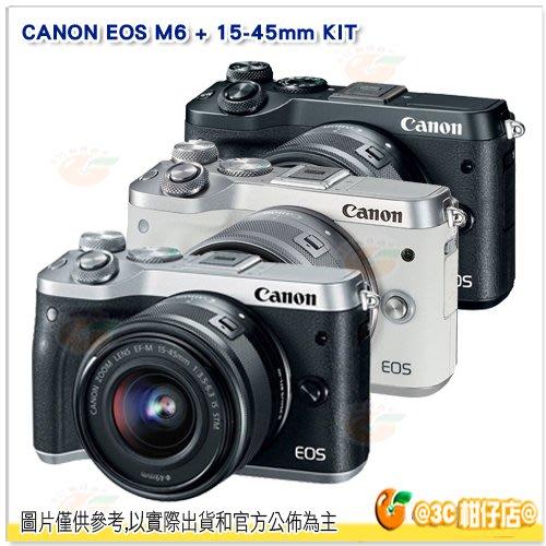 @3C 柑仔店@ Canon EOS M6 +15-45mm KIT 單鏡組 平輸繁中一年保固 白色