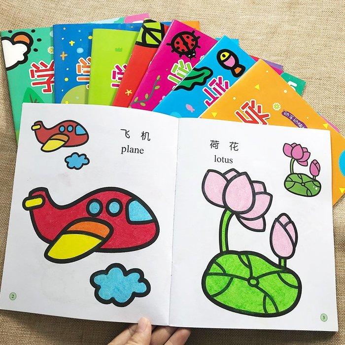 千夢貨鋪-寶寶學畫涂色本繪畫書幼兒園兒童畫畫本涂鴉填色本圖畫冊2-3-6歲#兒童畫畫本#蠟筆#折紙#圖冊#塗色本