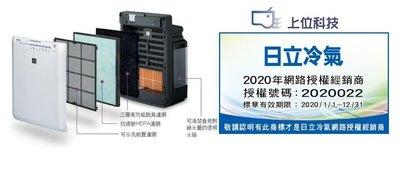 1組4入【上位科技】日立空氣清淨機 UDP-J100 UDP-J90 UDP-J80 集塵+脫臭+加濕+前置濾網