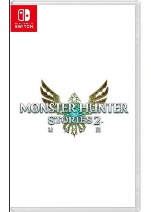 [BoBo Toy] 預購 NS Switch 魔物獵人物語2 破滅之翼 中文版 2021年夏季發售
