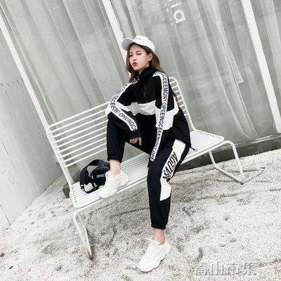 套裝女 原宿套裝女寬鬆金絲絨加絨少女bf嘻哈風格ins休閒運動兩件套