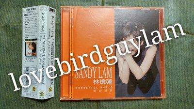 少有版本 滾石 ROCK 林憶蓮 Sandy Lam 美妙世界 WONDERFUL WORLD 原裝 舊版 日本引進版 CD ( 絶版罕有 )