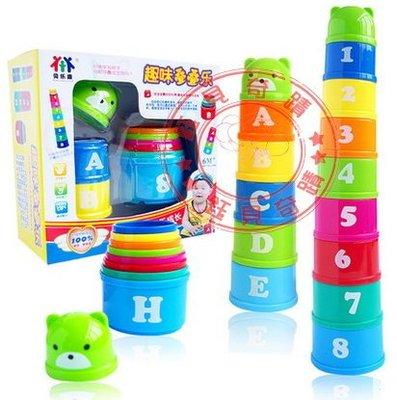~鈺見奇蹟~疊疊樂 兒童嬰兒早教 益智 彩虹疊疊套 疊疊杯