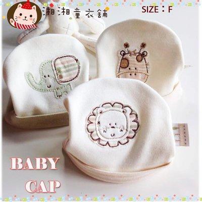 湘湘童裝童鞋鋪【M0583】男童 女童帽子 新生兒睡眠帽 套頭帽 造型帽 護耳帽 兒童帽 嬰兒帽 童帽 台中市
