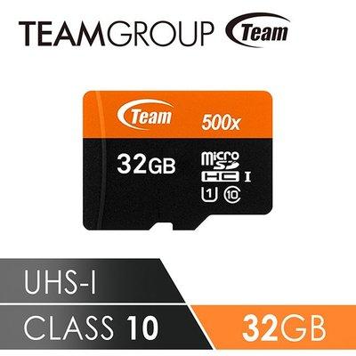 Team十銓科技500X-MicroSDHC UHS-I超高速記憶卡32GB-附贈轉卡 新北市