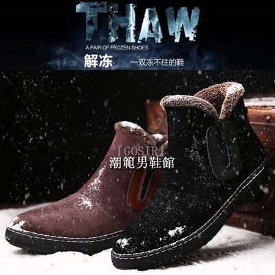『潮范』 WS11 皮靴真皮馬丁靴短靴男鞋英倫加絨棉靴軍靴高幫雪地靴戶外靴GS2622