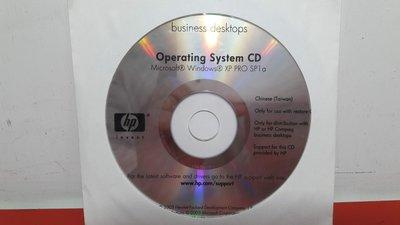 HP Windows XP Pro SP1 隨機中文版