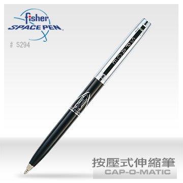 【angel 精品館 】美國 Fisher 太空筆Cap-O-Matic S200按壓式伸縮筆 S294