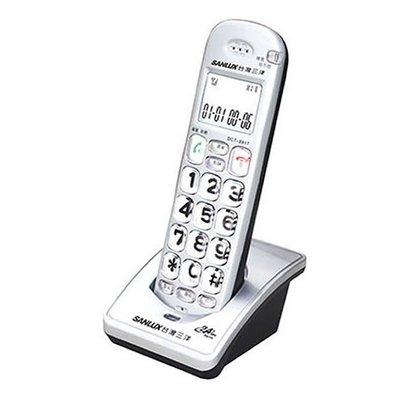 ✿國際電通✿【免運】 SANLUX 台灣三洋 DCT-8917 擴充子機 內線對講 (紅/銀)/另售KTP-DS7011
