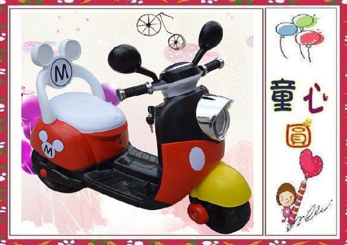 米奇 米妮 電動車~第三代有椅背/靠背款 生日禮物~超可愛兒童電動車◎童心玩具1館◎