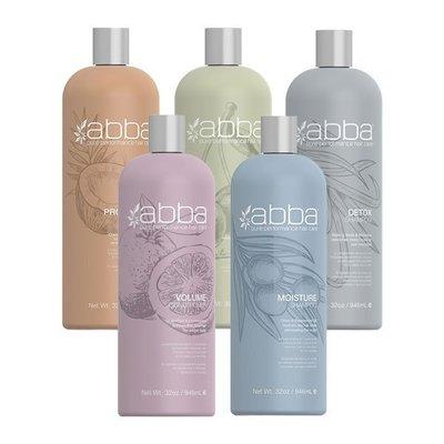 ABBA 純淨 糖蜜/水療/蓬鬆/白藥/蘆薈 洗髮精 946ML【特惠】異國精品