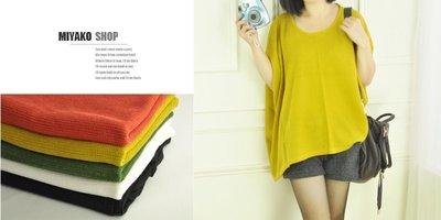 MIYAKO 米亞 SHOP ~S016~169素色飛鼠寬袖針織上衣