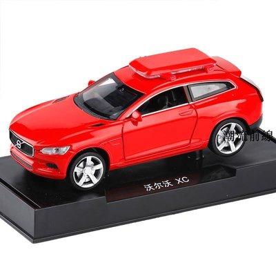 精選好物 玩具車 模型車 送禮 金屬仿真嘉業1:32沃爾沃XC 概念車合金汽車模型回力聲光玩具