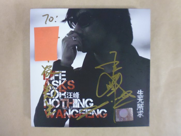 明星錄*廣東發行.汪峰(簽名版)生無所求(2CD.精裝)二手CD(m18)