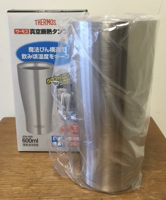 THERMOS 膳魔師 冰沁杯 JDA-600 保溫杯 保冰杯 不鏽鋼 真空 600ml 全新未拆