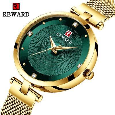 【潮裡潮氣】REWARD網紅手錶米蘭網帶女士手錶跨境爆款女式時尚潮牌RD22006L