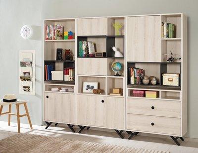 CH372-1 優娜2尺開門書櫥/大台北地區/系統家具/沙發/床墊/茶几/高低櫃/1元起/超低價/高品質