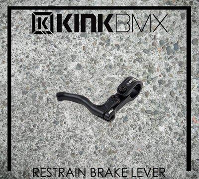 [Spun Shop] KINK BMX Restrain Brake Lever 煞車把手