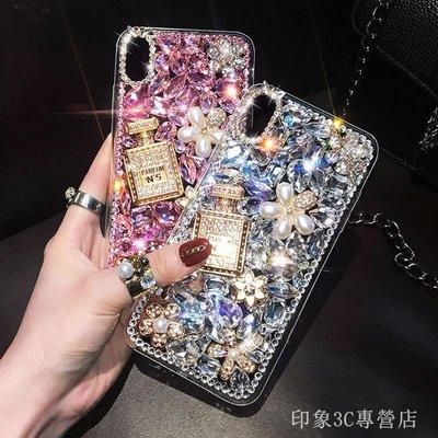 三星S20 Note10 9 Note5 8滿鑽香奈兒香水瓶花朵水鑽寶石S10手機殼S9 S8軟殼J4 J7 J2 S7【快速出貨】 台北市