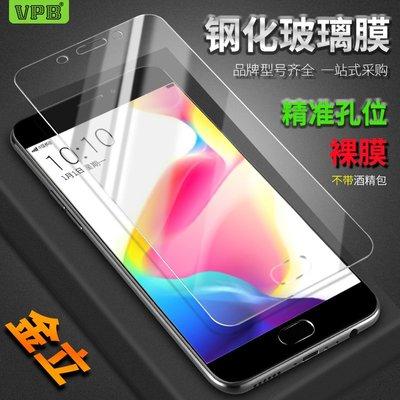 金立鋼化膜 金立M7plus F205 金剛2手機貼膜手機鋼化膜批發