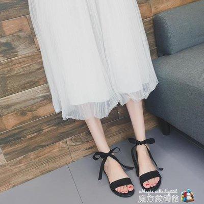 【免運】-平底涼鞋 新款綁帶平底鞋蝴蝶...