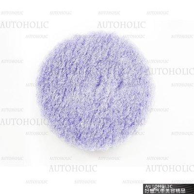 『好蠟』Lake Country Foamed Wool 4 x 1 inch Buffing & Polishing Pad (LC4吋紫色羊毛棉)