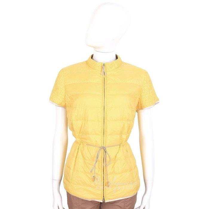 米蘭廣場 FABIANA FILIPPI 黃色抽繩設計羽絨小外套 1420114-66