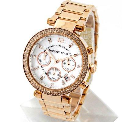 現貨 可自取 MICHAEL KORS MK5491 手錶 38mm 玫瑰金 貝殼面盤 水鑽錶圈 三眼 計時 女錶