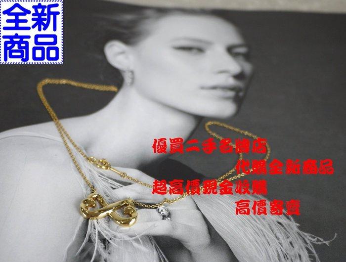 優買二手精品名牌店 TIFFANY & CO.蒂芬妮 18 黃K金 750 天使 翅膀 雙心 愛心 心 項鍊 鍊 全新