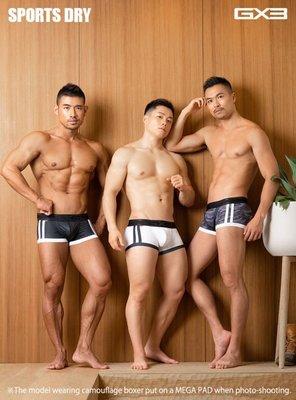[性感裸比] GX3運動速乾大包防護墊平口褲3件組1100元免運(全館滿千現折100元)K1222
