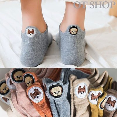 [現貨] [多件優惠]隱形襪 襪子 船型襪 短襪 左右不對稱狗狗圓形刺繡 純棉襪 透氣 吸汗 M1045 OT SHOP