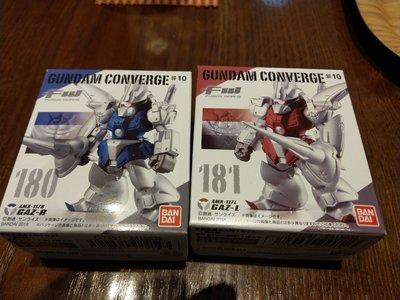 [DULJ][散] Gundam Converge 180 181 #180 181 : GAZ-R & GAZ-L