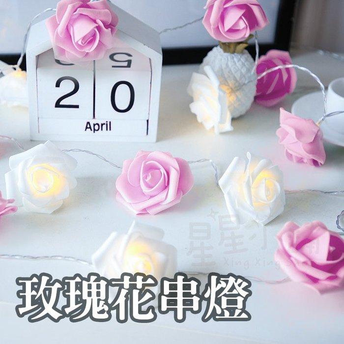 台灣出貨 玫瑰花串燈 串燈 玫瑰造型 花串 浪漫裝飾 LED燈 燈飾 布置 裝飾