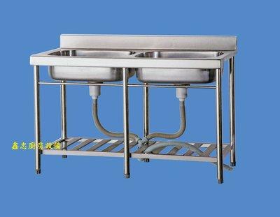 鑫忠廚房設備-餐飲設備:全新陽洗檯雙水槽125*56-賣場有快速爐-工作臺-冰箱-西餐爐