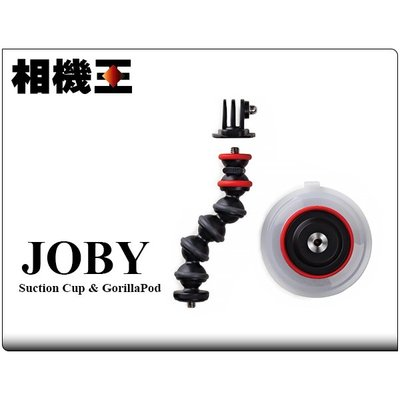☆相機王☆Joby Suction Cup & GorillaPod〔JB38〕強力吸盤金剛爪臂 (2)