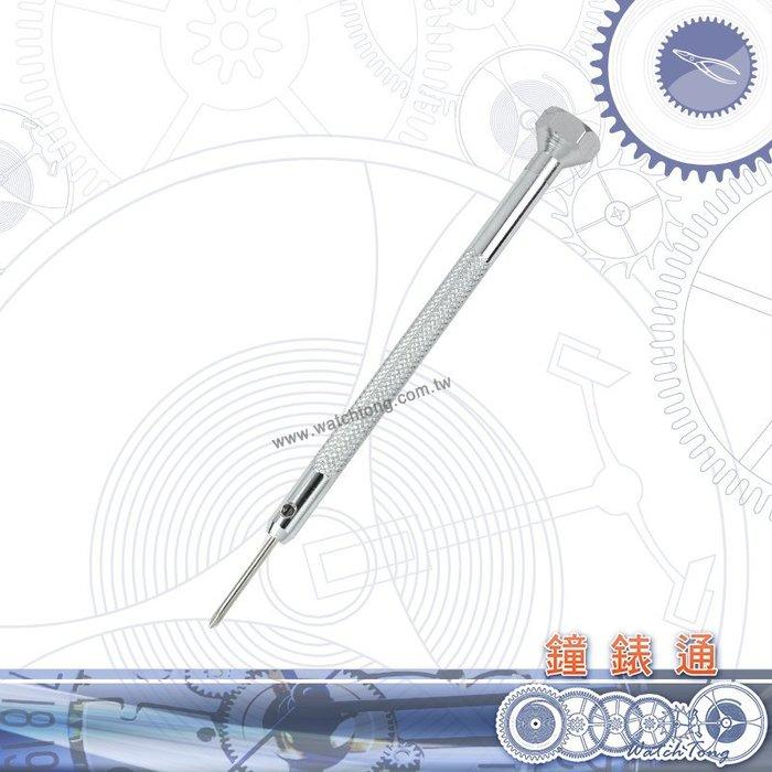 【鐘錶通】10A.3005 十字螺絲起子 1.4mm 單支├鐘錶眼鏡常用工具/手錶維修工具┤