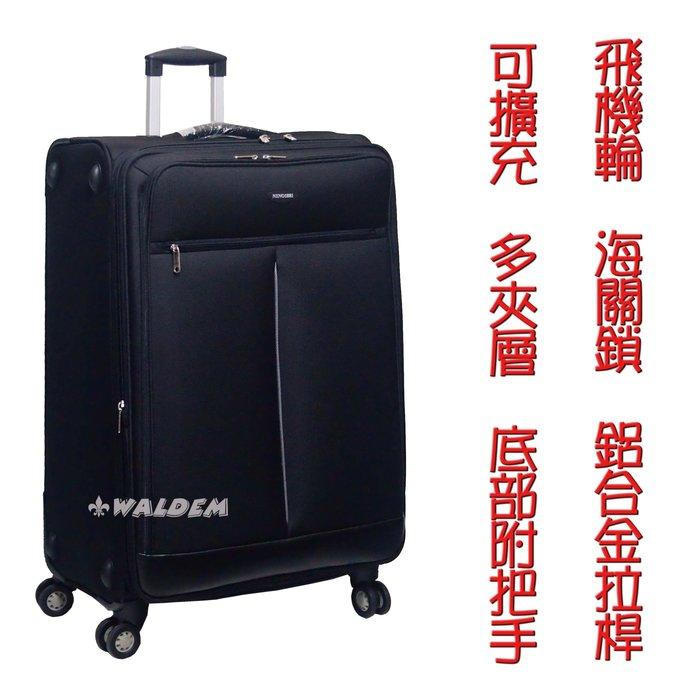 【葳爾登】美國NINO-1881隱藏式拉桿26吋登機箱多功能收納面板行李箱【可擴充加大】360度旅行箱26吋8529黑色